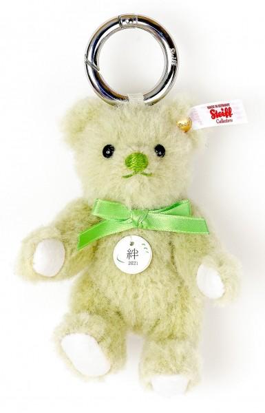 Steiff 679025 Teddybär Anhänger Kizuna 2021 10 cm