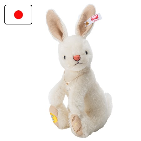 Steiff 678585 15th Moon rabbit 21 cm