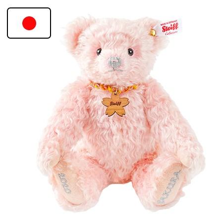 Steiff 678325 Teddybär Sakura 2020 24 cm