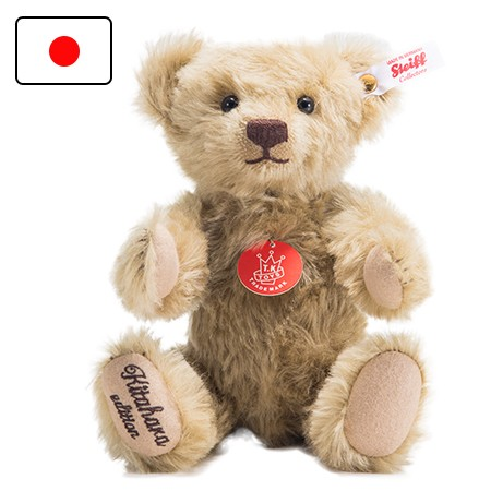 Steiff 678677 Teddybär Kitahara 24 cm