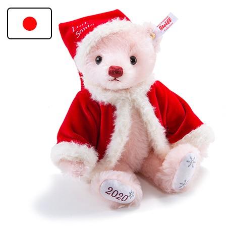 Steiff 678905 Teddybär Little Santa 2020 24 cm