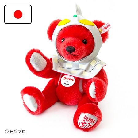 Steiff 678486 Teddybär Ultra Seven Ultraman 50th Anniversary 27 cm