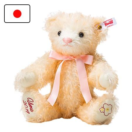 Steiff 678356 Teddybär Ume (Plum blossom) 27 cm